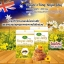 Nature's King Royal Jelly 1,000 mg. นมผึ้ง เนเจอร์ คิง (แบบซอง) ราคาปลีก 200 บาท / ราคาส่ง 160 บาท thumbnail 2