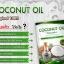 น้ำมันมะพร้าวสกัดเย็น Coconut Oil ภูชิ เนอร์เจอร์รัล เฮิร์บ (แบบซอง) ราคาปลีก 85 บาท / ราคาส่ง 68 บาท thumbnail 6