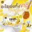 สบู่นมกล้วย ลามิ Banana Milk Honey Natural Soap ราคาปลีก 30 บาท / ราคาส่ง 24 บาท thumbnail 3
