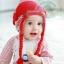 หมวกเด็กหญิง **เลือกสีด้านใน** PC14 thumbnail 6