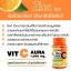Aura (ออร่า) วิตามินซี 1,000 ไบโอซี หน้าใส สุขภาพดี มีออร่า ราคาปลีก 150 บาท / ราคาส่ง 120 บาท thumbnail 5