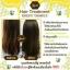 Lami treatment สูตรน้ำผึ้ง โยเกิร์ต ราคาปลีก 30 บาท / ราคาส่ง 24 บาท thumbnail 8