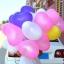ลูกโป่งหัวใจเนื้อมุก สีชมพูอ่อน ไซส์ 12 นิ้ว แพ็คละ 10 ใบ (Heart Shape Balloon-Pearl Light Pink Color) thumbnail 4