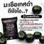 สบู่มะเขือเทศดำ Black Tomato Soap by MOA ราคาปลีก 40 บาท / ราคาส่ง 32 บาท thumbnail 6
