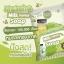 สบู่ชาเขียวมัทฉะ Matcha milk honey Soap ราคาปลีก 35 บาท / ราคาส่ง 28 บาท thumbnail 7