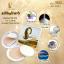 แป้งเจ้านาง Chaonang Perfect Bright UV 2 Way Powder Foundation SPF20PA+++ ราคาปลีก 250 บาท / ราคาส่ง 200 บาท thumbnail 4