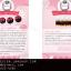 ผลงานออกแบบป้ายสินค้า +ไดคัทภาพสินค้า สนใจออกแบบป้ายต่างๆ 085-022-4266 thumbnail 3