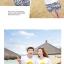 เสื้อคู่รัก ชุดคู่รักเที่ยวทะเลชาย +หญิง เสื้อยืดสีขาวลายยิ้ม I Love กางเกงขาสั้นลายไทย สีดำ +พร้อมส่ง+ thumbnail 4