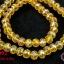 คริสตัลจีน ทรงซาลาเปา สีเหลือง 8 มิล (1เส้น) thumbnail 1