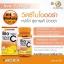 Aura (ออร่า) วิตามินซี 1,000 ไบโอซี หน้าใส สุขภาพดี มีออร่า ราคาปลีก 150 บาท / ราคาส่ง 120 บาท thumbnail 6