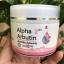 Alpha Arbutin 2in1 ครีมหัวเชื้ออาร์บูตินเข้มข้น ราคาปลีก 100 บาท / ราคาส่ง 80 บาท thumbnail 1