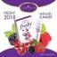 Colla Rich Freshy mix berry 4 in 1 คอลลาริช เฟรชชี่มิกซ์เบอร์รี่ ราคาปลีก 160 บาท / ราคาส่ง 128 บาท thumbnail 3