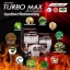 Turbo Max เทอร์โบ แม็กซ์ 60 แคปซูล (ใหม่) thumbnail 7