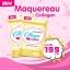Maquereau Collagen แมคครูล คอลลาเจน แพ็คเกจใหม่ ราคาปลีก 120 บาท / ราคาส่ง 96 บาท thumbnail 4