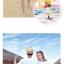 เสื้อคู่รัก ชุดคู่รักเที่ยวทะเลชาย +หญิง เสื้อยืดสีขาวลายคนยืนดูท้องฟ้า กางเกงขาสั้นลายแถบสี +พร้อมส่ง+ thumbnail 5