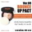 Ver.88 Eity Eight Bounce Up Pact SPF50 PA+++ แป้งดินน้ำมัน Ver.88 ราคาปลีก 350 บาท / ราคาส่ง 280 บาท thumbnail 5
