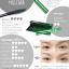 B.Q. Cover Perfect Eyelash Mascara บีคิว คอฟเวอร์ อายแลช มาสคาร่าแท่งเขียว ราคาปลีก 130 บาท / ราคาส่ง 104 บาท thumbnail 2