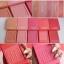 KYLIE Pressed Blush Powder บลัชออนเนื้อแมท สีสวย เป็นธรรมชาติ (มิลเลอร์) ราคาปลีก 80 บาท / ราคาส่ง 64 บาท thumbnail 5