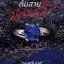 ต้นสายปลายรัก ของ จรสจันทร์ (ของใหม่ค่ะ ไม่ใช่มือสอง มีพลาสติกซีลเล่มอยู่เลย) thumbnail 1