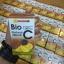 Aura (ออร่า) วิตามินซี 1,000 ไบโอซี หน้าใส สุขภาพดี มีออร่า ราคาปลีก 150 บาท / ราคาส่ง 120 บาท thumbnail 2