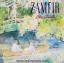 Zamfir - Love Song 1991 1lp thumbnail 1