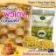 Nature's King Royal Jelly 1,000 mg. นมผึ้ง เนเจอร์ คิง (แบบซอง) ราคาปลีก 200 บาท / ราคาส่ง 160 บาท thumbnail 3