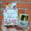 Beauty3 ครีมบิวตี้ทรี (ขนาด 5 กรัม) ราคาปลีก 130 บาท / ราคาส่ง 104 บาท thumbnail 3