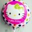 ลายการ์ตูน Hello Kitty ทรงกลม (แพ็ค10ใบ) / Item No. TL-A035 thumbnail 3