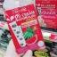 DD Cream Watermelon SPF50 PA+++ ดีดีครีมกันแดดแตงโม (6ซอง) thumbnail 10