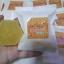 Honey Snail Soap สบู่น้ำผึ้งผสมเมือกหอยทาก ราคาปลีก 39 บาท / ราคาส่ง ทักไลน์ @itemhit thumbnail 3