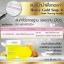 Honey Gold Soap 9 By Aura Rich สบู่ล้างหน้าน้ำผึ้งทองคำ ราคาปลีก 110 บาท / ราคาส่ง 88 บาท thumbnail 3