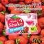 Mabo S Shake Strawberry Slim น้ำสตรอเบอรี่ลดน้ำหนัก ราคาปลีก 120 บาท / ราคาส่ง 96 บาท thumbnail 1
