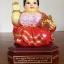 แม่นางกวักจีน มหาลาภ ทรัพย์สมบูรณ์ ขนาด 5 นิ้ว thumbnail 1