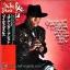 Miles Davis - You're Under Arrest 1lp thumbnail 1