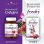 Colla Rich Freshy mix berry 4 in 1 คอลลาริช เฟรชชี่มิกซ์เบอร์รี่ ราคาปลีก 160 บาท / ราคาส่ง 128 บาท thumbnail 10