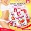 Vivi วีวี่ วา-บีนี อาหารเสริมลดน้ำหนัก (แบบเม็ด) บรรจุ 10แคปซูล ราคาปลีก 120 บาท / ราคาส่ง 96 บาท thumbnail 4