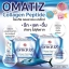 LS Omatiz Collagen Peptide โอเมทิซ คอลลาเจน เพียว100% (ขนาด 25ซอง) thumbnail 5