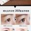 Holdlive Mascara 3D Browtones มาสคาร่าขนตายาว ราคาปลีก 130 บาท / ราคาส่ง 104 บาท thumbnail 4