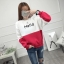 เสื้อแขนยาวแฟชั่นพร้อมส่ง เสื้อแขนยาวแต่งสีขาวสลับแดง แต่งสกรีนลาย Hello +พร้อมส่ง+ thumbnail 3