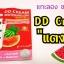 DD Cream Watermelon SPF50 PA+++ ดีดีครีมกันแดดแตงโม (6ซอง) thumbnail 8