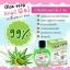 หัวเชื้ออโลเวร่า Aloe Vera Snail Gel 99% ราคาปลีก 35 บาท / ราคาส่ง 28 บาท thumbnail 3