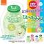 Moods Facial Mask Milk มาส์กนมเกาหลี ราคาปลีก 15 บาท / ราคาส่ง 12 บาท thumbnail 7