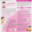 Vistra Gluta Complex 600 mg 30 แคปซูล ช่วยผิวขาวใส ต่อต้านอนุมูลอิสระ บำรุงตับ thumbnail 4