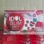 Idol slim diet Raspberry Plus by TK ไอดอลสลิมราสเบอรี่ ราคาปลีก 90 บาท / ราคาส่ง 72 บาท thumbnail 3