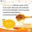 Honey Gold Soap 9 By Aura Rich สบู่ล้างหน้าน้ำผึ้งทองคำ ราคาปลีก 110 บาท / ราคาส่ง 88 บาท thumbnail 4