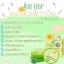 ครีมกันแดดว่านหางจระเข้ Aloe Vera Sunscreen Cream SPF50PA+++ ราคาปลีก 45 บาท / ราคาส่ง 36 บาท thumbnail 5