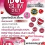 Idol slim diet Raspberry Plus by TK ไอดอลสลิมราสเบอรี่ ราคาปลีก 90 บาท / ราคาส่ง 72 บาท thumbnail 5
