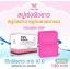 สบู่อัลฟ่าอาร์บูติน Alpha Arbutin collagen soap ขนาด 80 g. ราคาปลีก 35 บาท / ราคาส่ง 28 บาท thumbnail 3