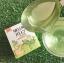 Melon Jelly Klear เจลลี่เมล่อน แบรนด์เอมิ ราคาพิเศษ 55 บาท thumbnail 1