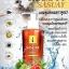 SASUAY Shampoo แชมพูสระสวย ราคาปลีก 100 บาท / ราคาส่ง 80 บาท thumbnail 5
